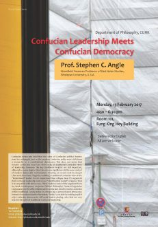 A3 poster Confucian Leadership