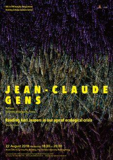 Gens Talk poster_0730